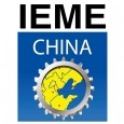 IEME Logo
